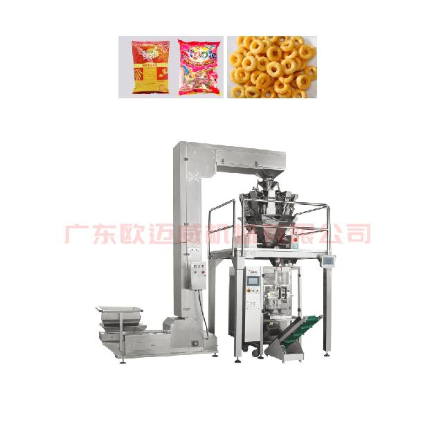 Lapel granule automatic weighing packaging machine