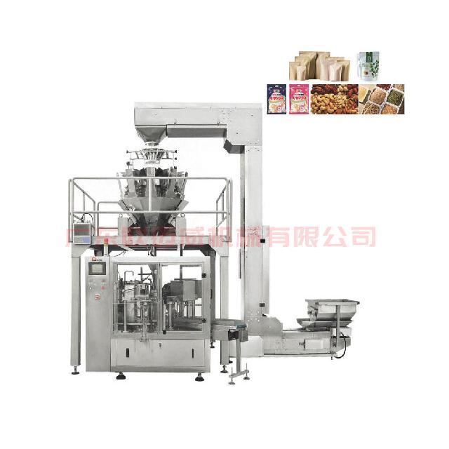 KL200-Eight-station to bag type pellet automatic weighing and packaging machine